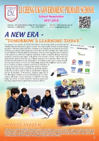 LI CHENG UK GOVERNMENT PRIMARY SCHOOL-School Newsletter(2018)