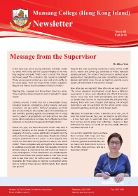 Munsang College (Hong Kong Island)-Newsletter